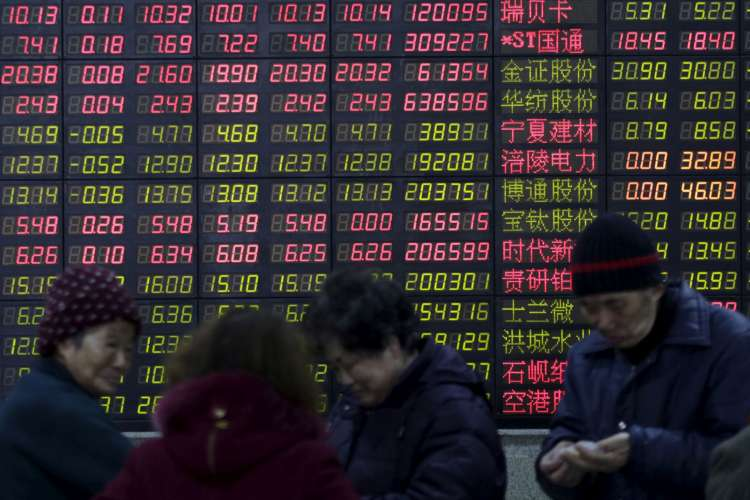 Asian markets offer mixed signals as investors juggle stimulus, pandemic 1