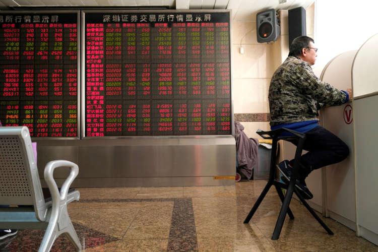 Asia markets slide as higher bond yields test tech sector 11
