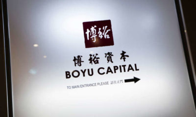 Exclusive: Ant investor Boyu Capital targets $6 billion for new private equity fund - sources 8