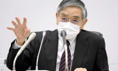 As yields creep up, BOJ's Kuroda calls for 'stably low' rates 13