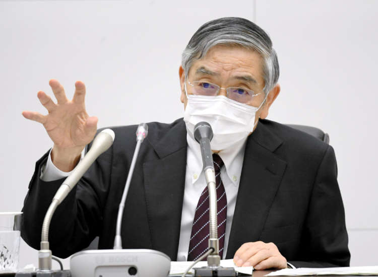 As yields creep up, BOJ's Kuroda calls for 'stably low' rates 14