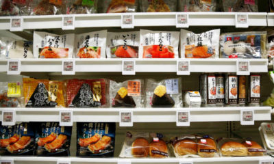 Japanese companies go high-tech in the battle against food waste 4