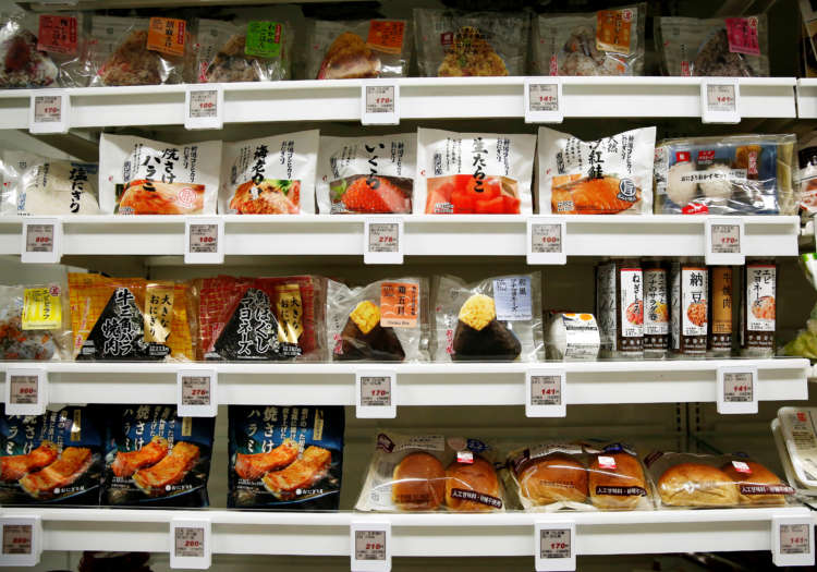 Japanese companies go high-tech in the battle against food waste 5