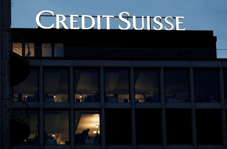 Credit Suisse suspends supply chain finance funds 5
