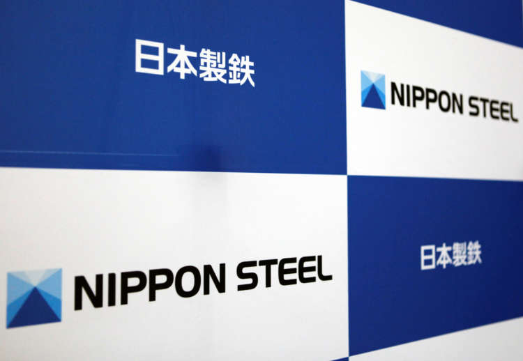 Nippon Steel to boost R&D spending to hasten decarbonisation 15