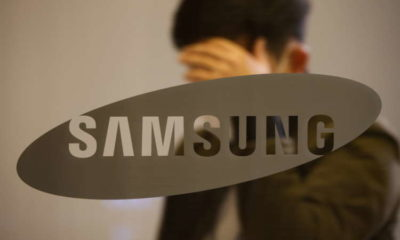 Samsung considers four sites in U.S. for $17 billion chip plant - documents 17