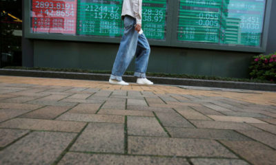 Japanese smart city offers residents quake, privacy protection 3