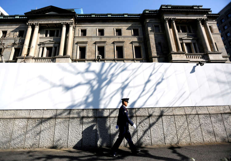 BOJ debated bright signs in economy in March even as it reviewed policy tools