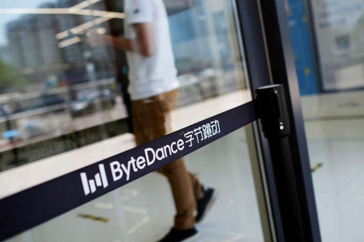 ByteDance team to develop AI chips as China aims for self-reliance 2