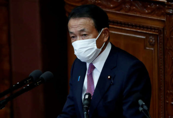 Japan Finance Minister backs new SDR allocation, U.S. calls for minimum corporate tax