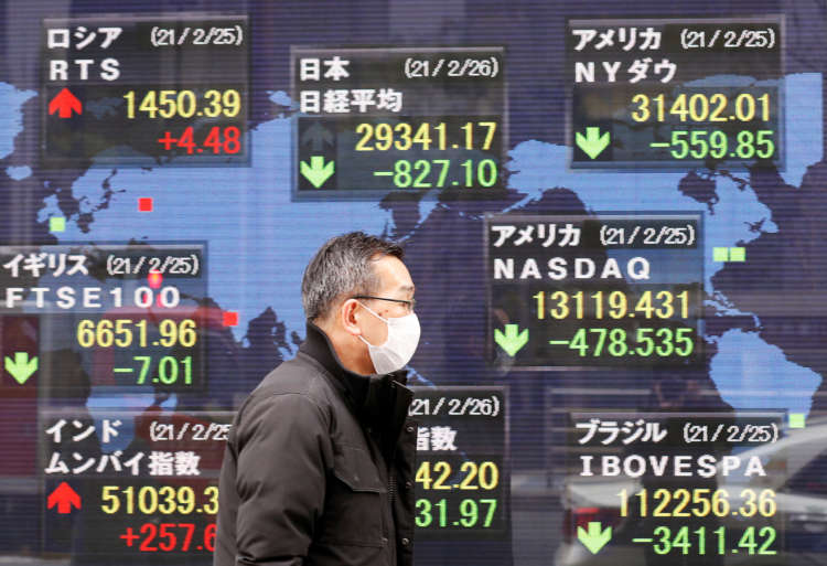 Asian shares climb to three-week highs on vaccine optimism, dollar retreats