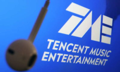 Tencent Music appoints new CEO, chairman 5