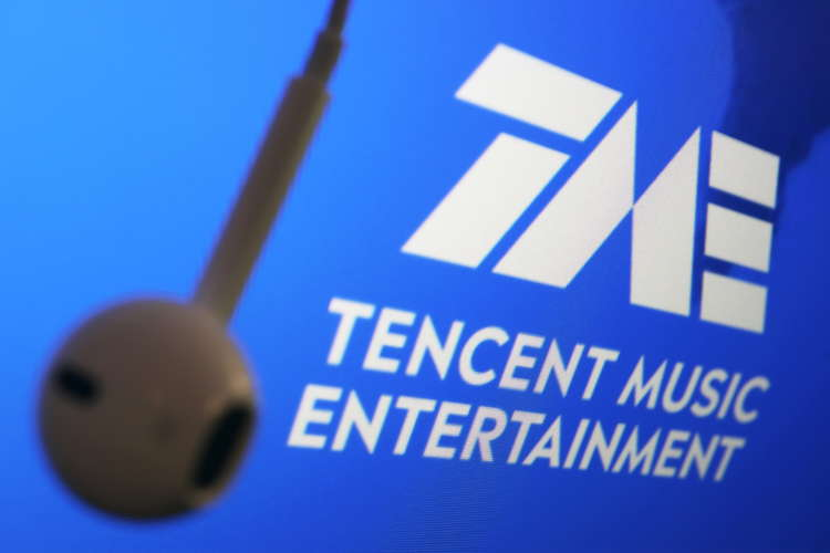 Tencent Music appoints new CEO, chairman 6