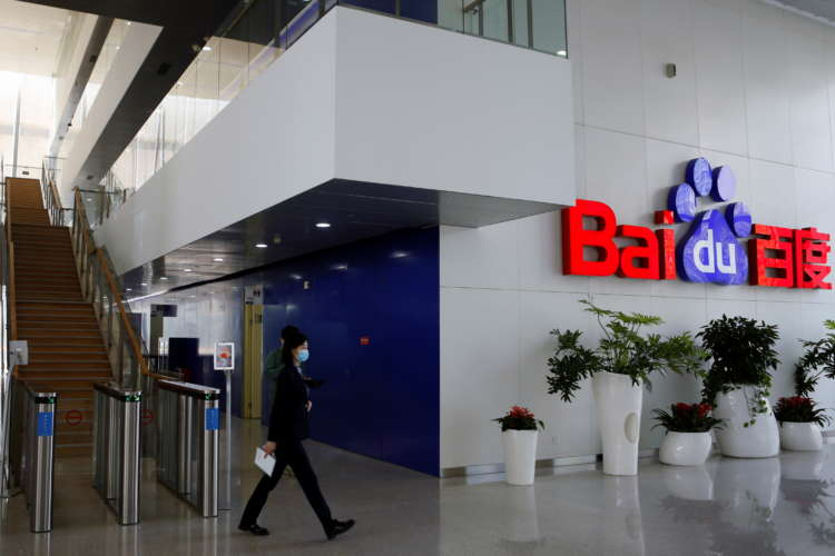 Exclusive: Baidu's auto venture to invest $7.7 billion into smart cars over next five years-CEO