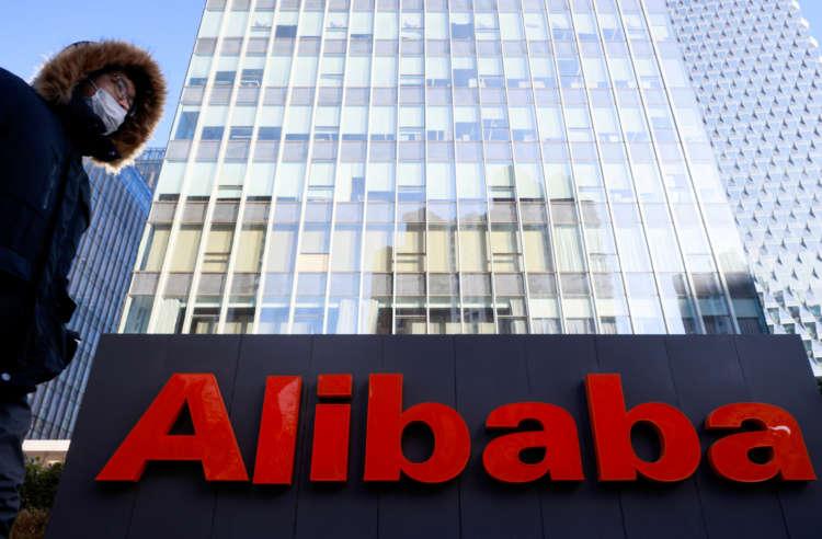China fines Alibaba record $2.75 billion for anti-monopoly violations