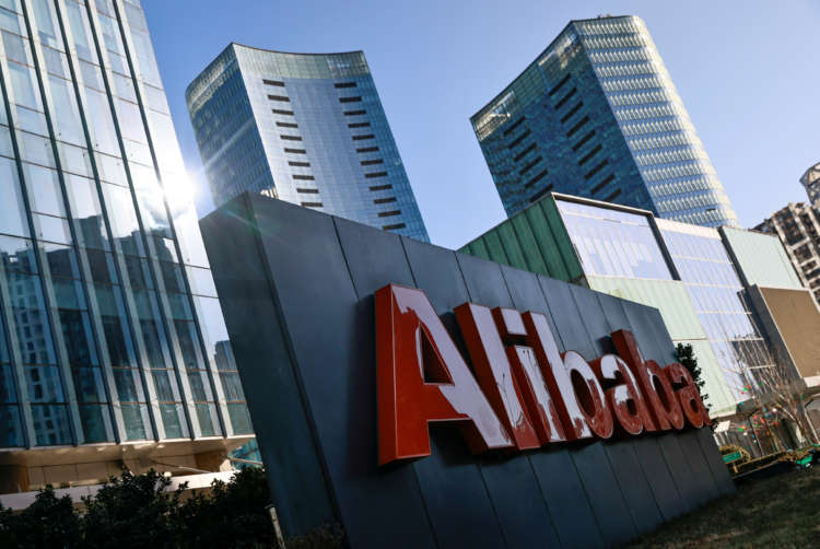 Alibaba freezes executive pay rises amid China's curbs on big tech -sources