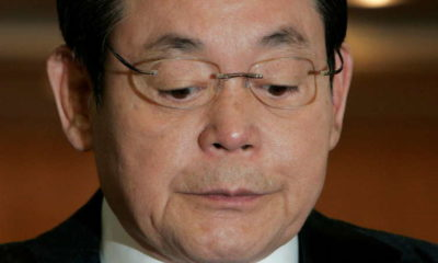 Filing shows for first time how late Samsung chairman's stake shared
