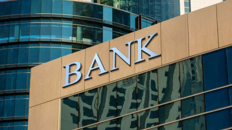 Top UK Banks Stage Significant Recovery as Markets Eye Sharp Upturn 1