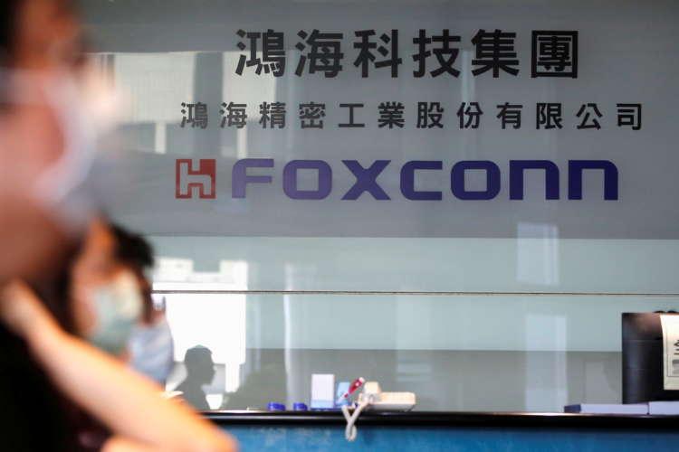Stellantis and Foxconn to announce strategic partnership on Tuesday