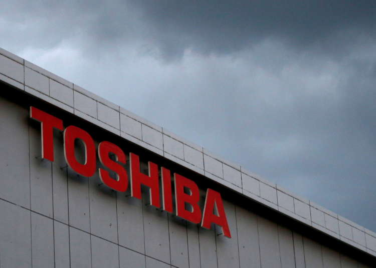 Toshiba unit hacked in Europe, conglomerate to undergo strategic review