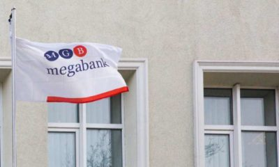 Megabank: Bringing Reliability, Remote Access and Social Responsibility to Ukraine 13