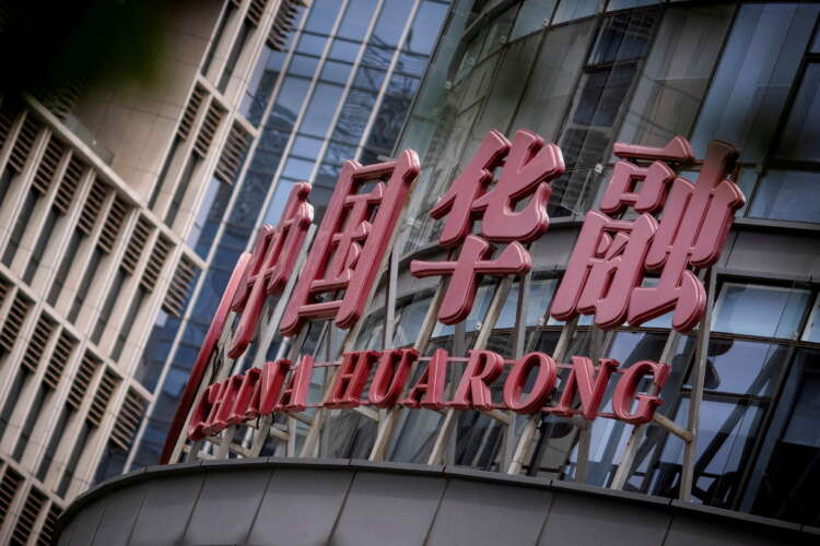 Exclusive-China pushes Huarong to sell non-core units, mulls implicit support - sources 1