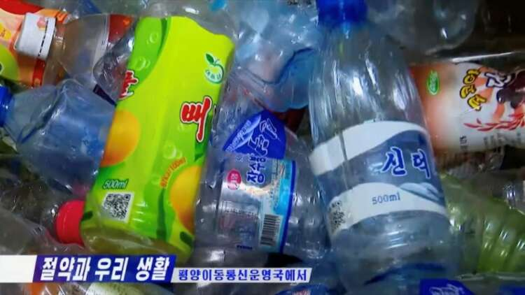 'The way to survive': North Korea ramps up recycling amid sanctions and pandemic 1