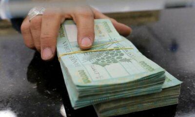 Lebanese banks swallow at least $250m in U.N. aid 15
