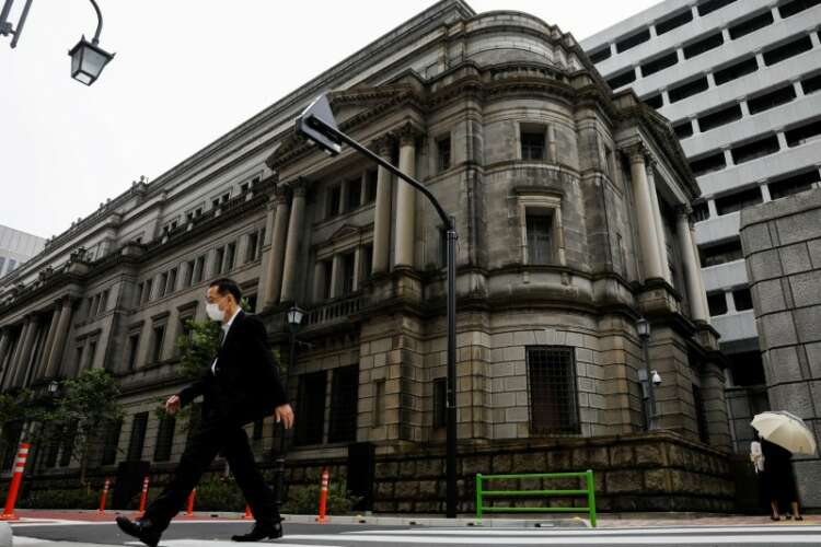 BOJ policymakers saw prospects of quicker recovery in April - minutes 1
