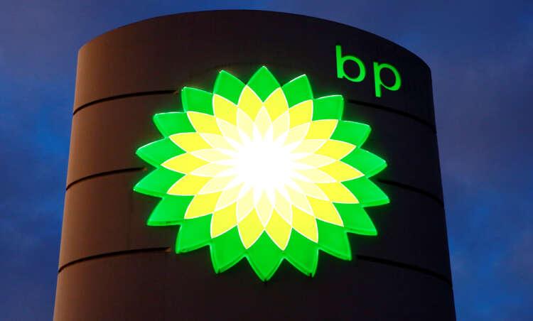 BP joins consortium seeking wind power off Norway