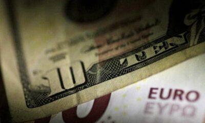 Dollar edges higher as market awaits clues from U.S. Fed 17