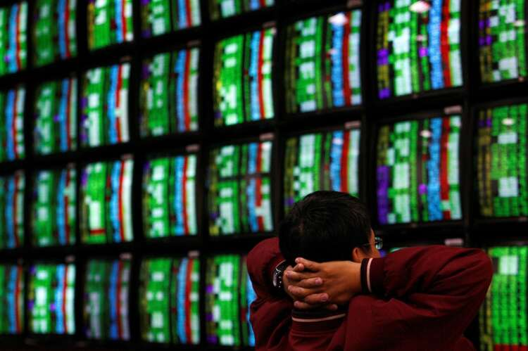 US stocks, real bond yields fall after China sell-off, before Fed meeting 1