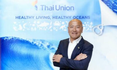Thai Union Launches Thailand's First Sustainability-Linked Bond 20