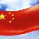 China's Crypto NEO vs ETH - How Do They Compare? 9