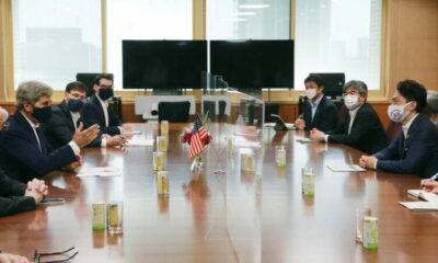U.S. climate envoy Kerry visits Japan, China for talks on emissions 15