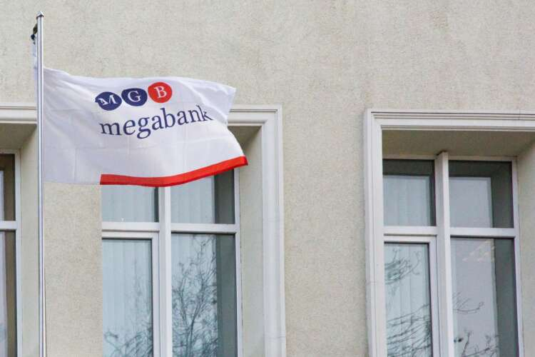 Megabank: 14 Years of International Cooperation - What Attracts Investors to the Ukrainian Bank 1