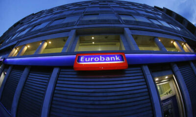 Eurobank profitable in first half, says asset quality trends resilient 7