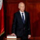 Tunisian president plans to change political system, suspend constitution - adviser 22