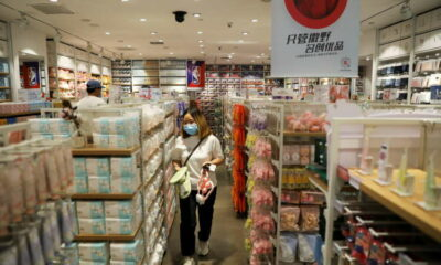 China's Miniso to double U.S. stores, add NY 'flagship' as pandemic slashes mall rents 5