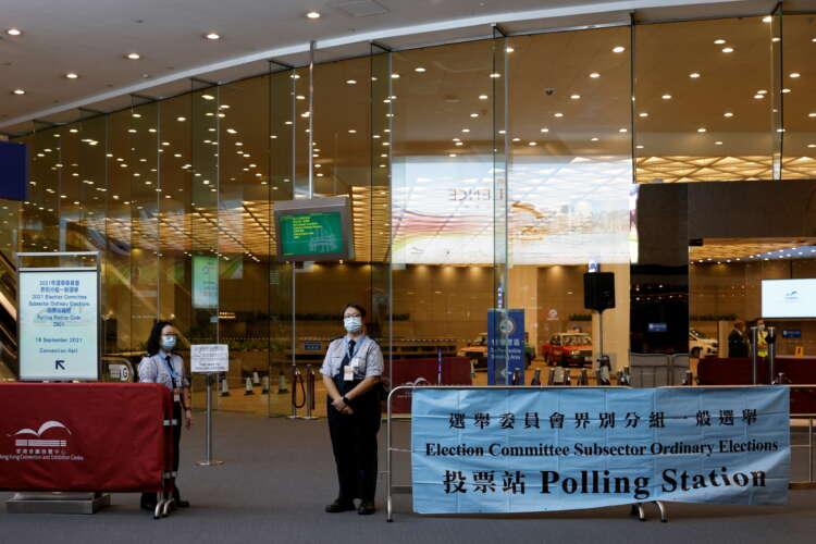 Hong Kong's first 'patriots-only' election kicks off 1