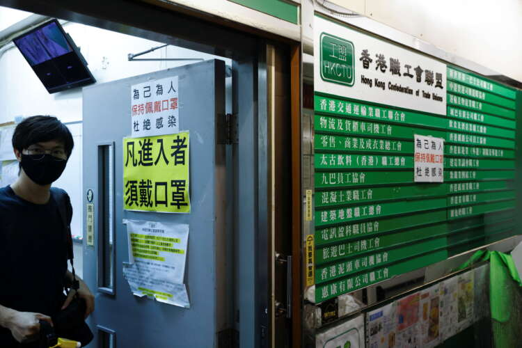Hong Kong opposition trade union group to disband 1
