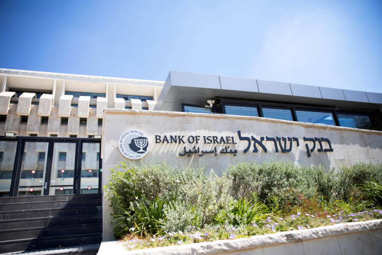 Israeli bank regulator extends dividends payment policy to year-end 1