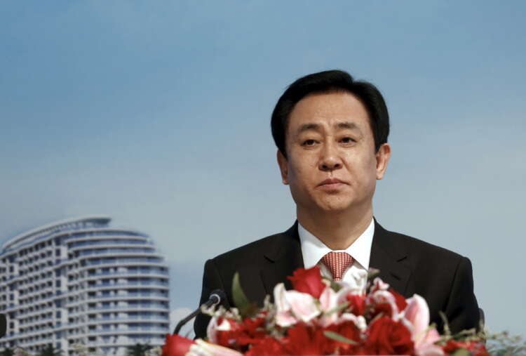 China's Evergrande chairman seeks to reassure investors, shares surge 1