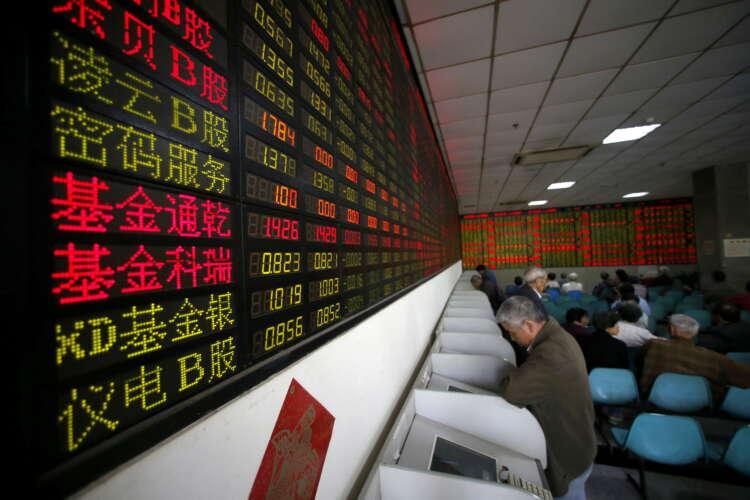 Asian shares gain but Evergrande jitters keep investors on edge 1