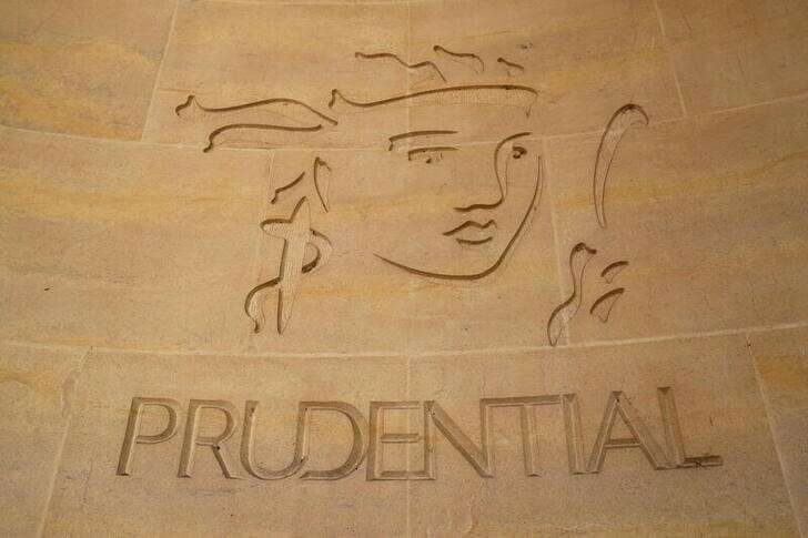 Prudential eyes $2.41 billion raising in Hong Kong share sale - sources 1