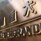 Evergrande eyeing $5 billion property unit sale; rival Fantasia misses payment 20