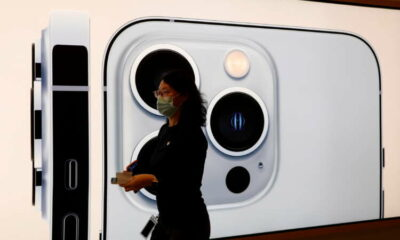Apple likely to cut iPhone 13 production due to chip crunch -Bloomberg News 17