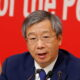China faces challenges from 'mismanagement' at certain firms, says PBOC head 7